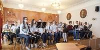 Сводный детский духовой оркестр, Фото: 3
