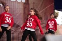 Танцевальный фестиваль на площади Ленина. 13.09.2015, Фото: 1