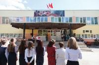 Открытие мемориальных досок в школе №4. 5.05.2015, Фото: 58