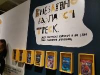Выставка «Как звучит книга» , Фото: 45