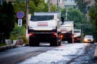 Ремонт дороги по улице Токарева. Тула., Фото: 13
