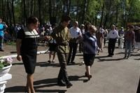 День Победы в парке, Фото: 78