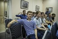 Финал городского турнира «Тульский Токарев», Фото: 23