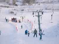 Зимние развлечения в Некрасово, Фото: 45