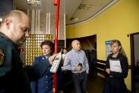 Какие нарушения правил пожарной безопасности нашли в ТЦ «Тройка», Фото: 19