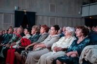 Празднование 80-летия Туламашзавода, Фото: 62