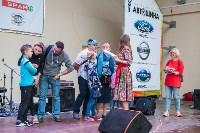 Школодром-2017, Фото: 341