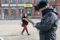 Полиция поздравила тулячек с 8 Марта, Фото: 13