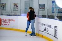 """""""Ночной лёд"""" в честь Дня святого Валентина, Фото: 25"""