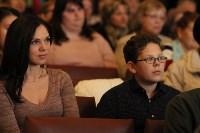 """Борис Грачевский на """"Улыбнись, Россия!"""", Фото: 5"""