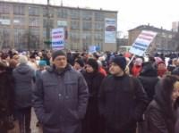 Митинг в честь Дня народного единства, Фото: 1