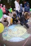 В Туле прошел второй Всероссийский фестиваль энергосбережения «ВместеЯрче!», Фото: 5