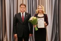 Губернатор поздравил тульских педагогов с Днем учителя, Фото: 24