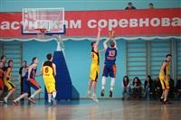 БК «Тула» дважды уступил БК «Армастек-Липецк» , Фото: 6