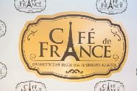 Сладкий уголок Франции в Туле: Cafe de France отметил второй день рождения, Фото: 4