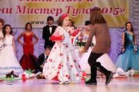Мини-мисс и мини-мистер Тула-2014., Фото: 58