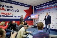 Алексей Дюмин поблагодарил за поддержку, Фото: 16