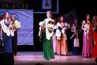 Мисс Тульская область - 2014, Фото: 463