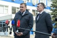 Визит министра Максима Топилина, Фото: 24
