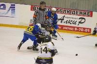 Международный детский хоккейный турнир EuroChem Cup 2017, Фото: 87