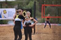 Второй этап чемпионата ЦФО по пляжному волейболу, Фото: 21