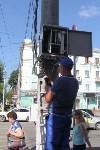 Замена светофоров в Туле, Фото: 3