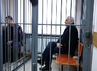 Заседание по делу Александра Прокопука. 24 декабря 2015 года, Фото: 10
