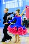 I-й Международный турнир по танцевальному спорту «Кубок губернатора ТО», Фото: 133