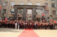 Вручение дипломов магистрам ТулГУ, Фото: 256