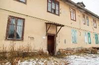 Аварийное жильё в пос. Социалистический Щёкинского района, Фото: 19