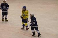 Международный детский хоккейный турнир EuroChem Cup 2017, Фото: 36