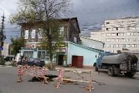 Дыра в асфальте на пересечении Каминского и Тургеневской, Фото: 3