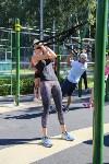 """Тренировка """"Тулицы"""" в парке, Фото: 42"""