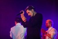 Концерт Димы Билана в Туле, Фото: 27