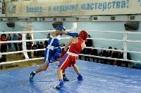 Турнир по боксу памяти Жабарова, Фото: 87