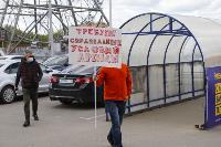 Предприниматели требуют обнуления аренды в ТЦ Тулы на период карантина, Фото: 7