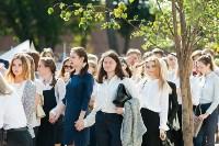 В Туле более 2500 учащихся вузов и колледжей посвятили в студенты, Фото: 9