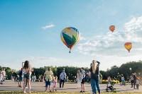 125-летие Центрального парка в Туле, Фото: 110