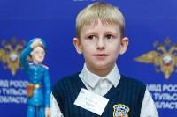 Победитель конкурса детского творчества МВД, Фото: 8