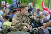 День Победы в Центральном парке, Фото: 11