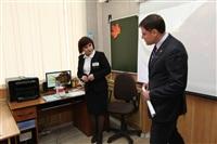 Встреча губернатора с учителями 11 гимназии, Фото: 5