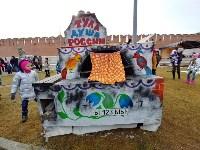 Масленица-2020, Фото: 118
