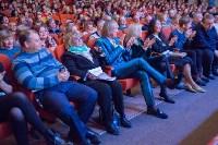 Закрытие фестиваля Улыбнись, Россия, Фото: 22