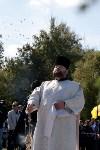 637-я годовщина Куликовской битвы, Фото: 34