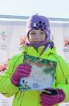 Первый этап чемпионата и первенства Тульской области по горнолыжному спорту, Фото: 86
