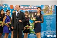 Дмитрий Медведев вручает медали выпускникам школ города Алексина, Фото: 16