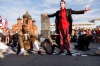 Театральное шествие в День города-2014, Фото: 48