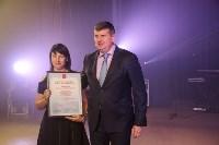 Сотрудников Туламашзавода поздравили с Днем машиностроителя, Фото: 64