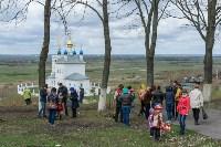 """Фестиваль """"Сад-Палисад""""-2016, Фото: 9"""