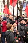 7 ноября в Туле. День Великой Октябрьской революции., Фото: 12